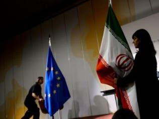 أوروبا ترفض  تفعيل واشنطن سناب باك على إيران.. وروسيا تندد