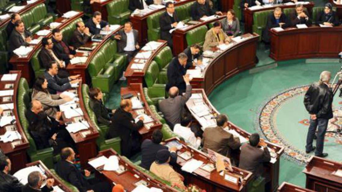 المجلس التاسيسي التونسي