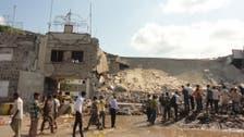 Car blast wounds Yemen intelligence officer