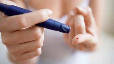 أحماض دهنية تحمي من مرض السكري
