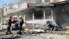 Bomb attack hits Kirkuk