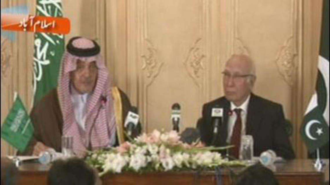 Prince Saud with Sartaj Aziz