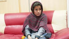 Brother forces 10-year-old Afghan girl to wear suicide vest