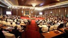 البرلمان الليبي: وثيقة الصخيرات مخالفة للمتفق عليه