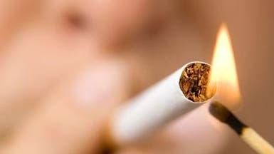 الوزن الزائد والتدخين يزيدان الإصابة بحرقة المعدة