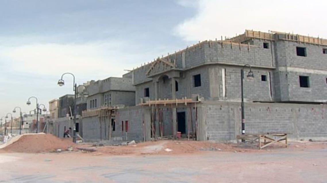بناء مساكن عقارات في السعودية