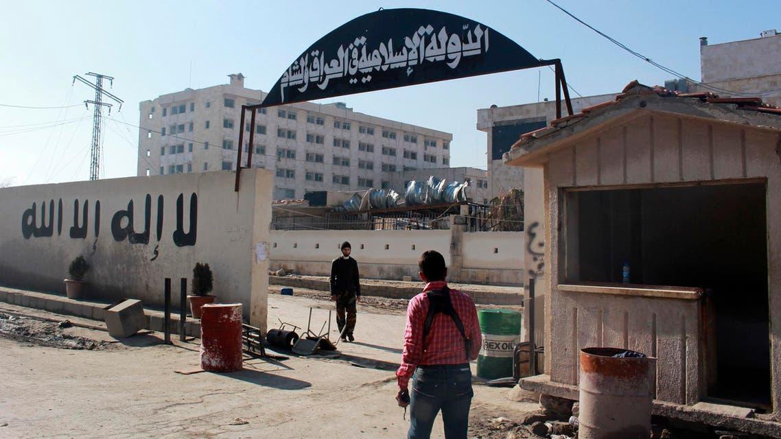 مقر داعش في حلب