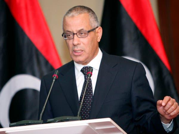 برلمان ليبيا يتحفظ على مشروع ميزانية حكومة زيدان