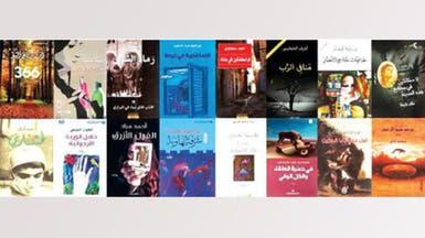 """كبار روائيي العرب يتنافسون على جائزة """"البوكر"""" 2014"""