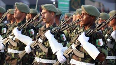 الجيش الجزائري يعتقل 17 شخصاً ويصادر أسلحة