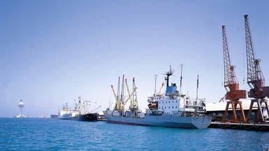 سفينة سعودية من #جدة إلى #عدن