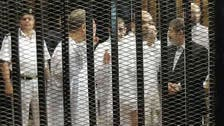 Trial of Egypt's Mursi delayed to Feb. 1
