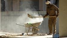 Gulf labor laws 'facilitate human trafficking,' say experts