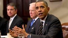 Obama meets spy bosses on NSA reforms