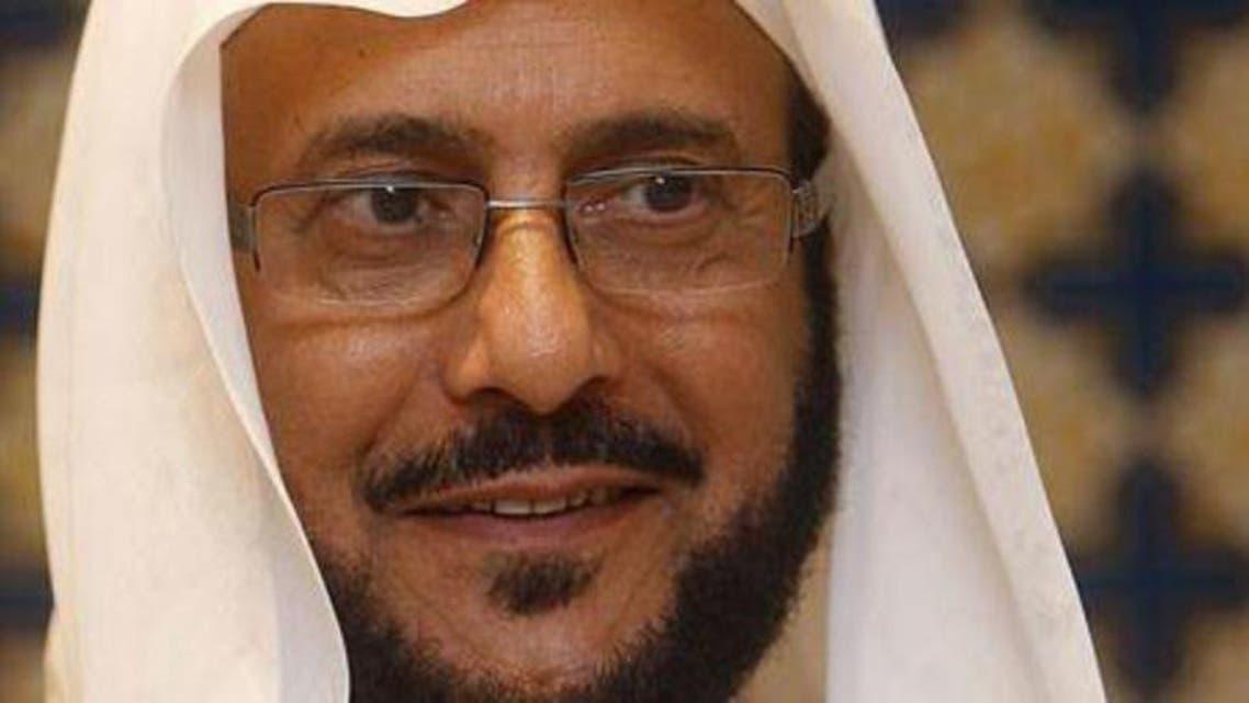 Sheikh Abdulatif Al al-Sheikh