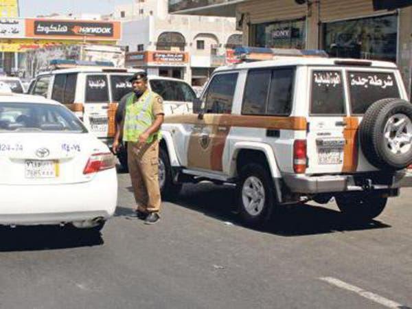 سرقة 240 ألف ريال من منزل في جدة