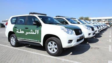 شرطة دبي تعتقل زعيم عصابة إجرامية مطلوباً دولياً
