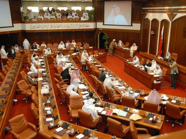 """برلمان البحرين يستنكر تصرفات قطر.. """"تهدد السلم في الخليج"""""""