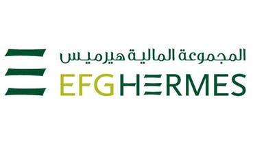 هيرمس تنتهي من الاستحواذ على 51% من IFSL الباكستانية
