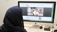 Facebook and Twitter gain more users in Saudi Arabia