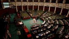Tunisia's assembly appoints key electoral council