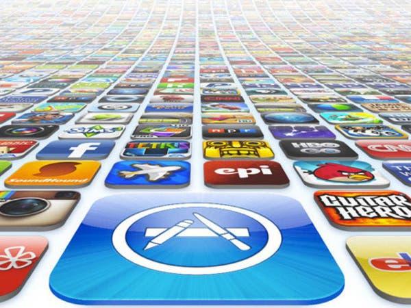 أفضل تطبيقات آيفون وآيباد لهذا الأسبوع
