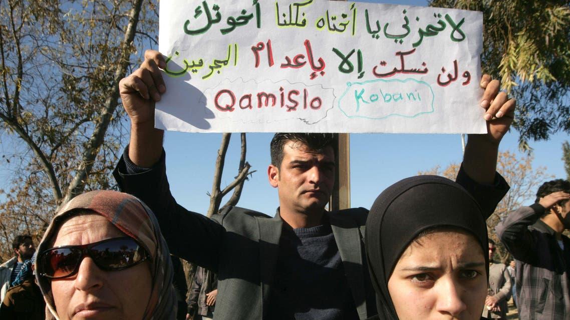Syrian Kurds AFP