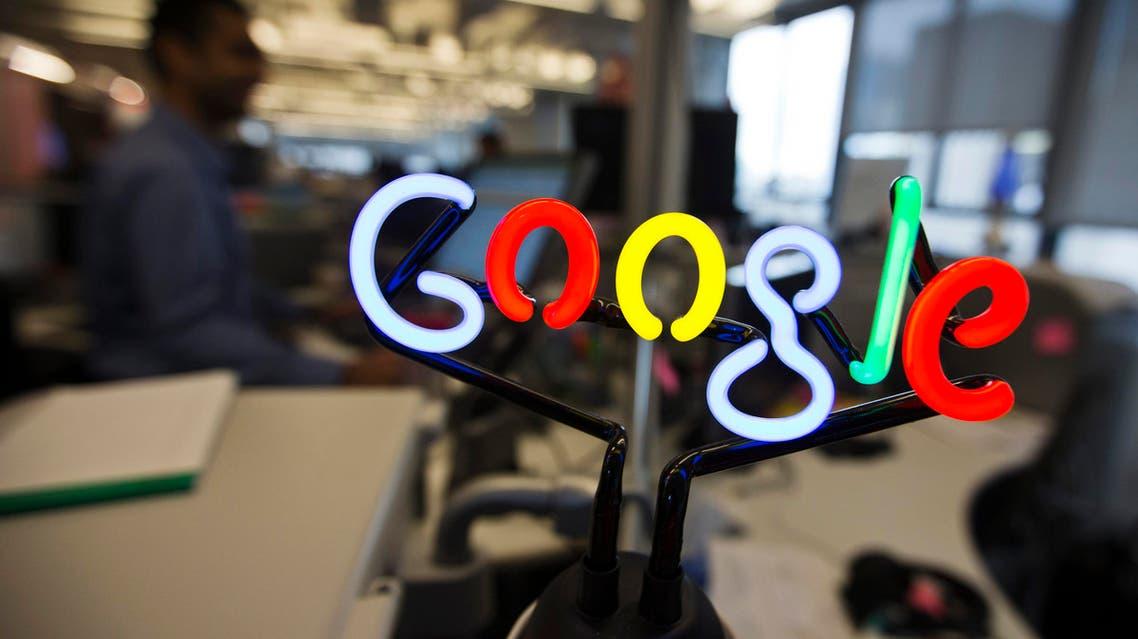 google generic reuters