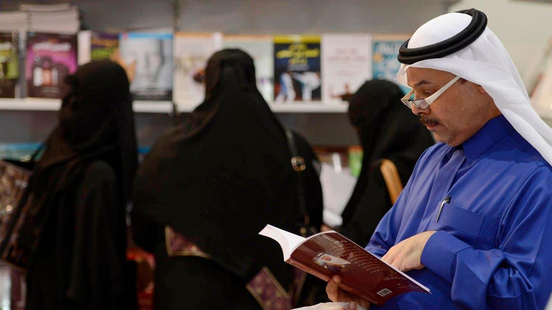 saudi literacy reuters