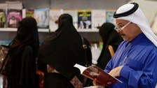 Combating illiteracy should go beyond reading and writing in Saudi Arabia