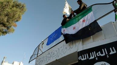 """الجيش الحر: ضباط مخابرات الأسد بين قيادات """"داعش"""""""