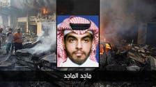 لبنان.. جثة الماجد تسلم إلى السفارة السعودية اليوم