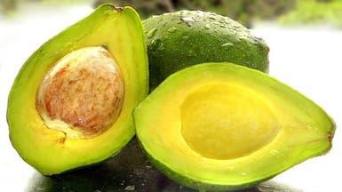 ثمرة أفوكادو يومياً تقلل الكوليسترول الضار بالجسم
