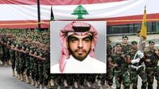 وفاة ماجد الماجد زعيم كتائب عبدالله عزام في لبنان
