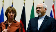 Iran, EU inch towards putting nuclear deal into action