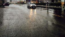 مدني الباحة يطلق التحذيرات بعد توقع هطول الأمطار