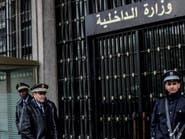 بالصور.. تونس تلاحق عناصر إرهابية خطيرة