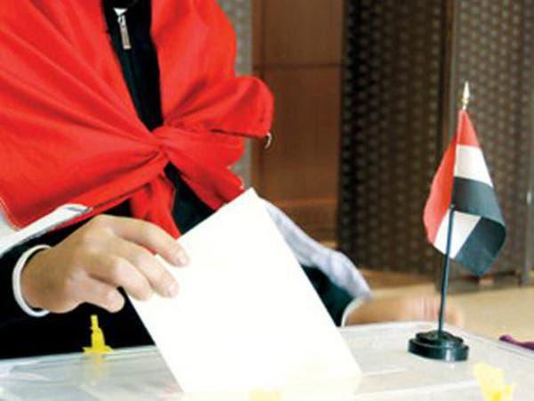 المصريون بالخارج ينتخبون الرئيس غداً الخميس