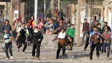 شغب الطلاب يمدد إجازة الجامعات بمصر لـ30 يوماً