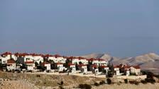 اسرائیل یہودی آبادکاروں کے لیے 1800 نئے مکانات تعمیر کرے گا