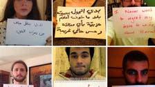 Lebanon teen death spurs 'selfie' anti-violence protest
