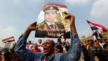Sisi to run for president upon 'popular demand'