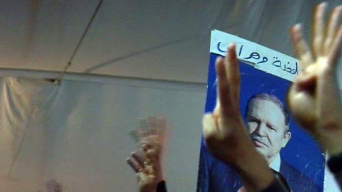دعم ترشح عبدالعزيز بوتفليقة لولاية رابعة لرئاسة الجزائر