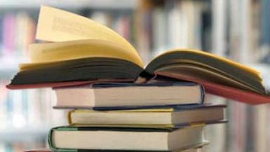 جائزة المغرب للكتاب تستقطب 180 عملاً للعام الجديد
