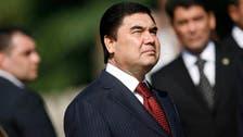 Turkmen leader sacks state gas head over lack of diversification