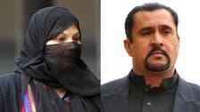 UK femme fatale avoids jail for Islamic marriage scam