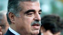 Lebanon urged to push for arrest of Hariri killing suspects