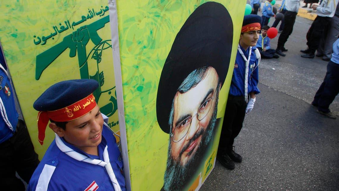 hezbollah reu