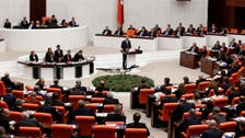 Punches thrown as Turkish MPs debate judicial reform