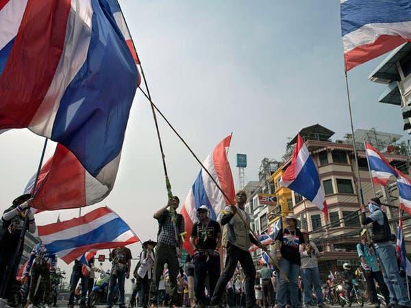 إطلاق نار على متظاهرين في تايلاند وسقوط حرجى